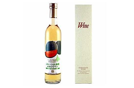 メロンワイン はこだてワイン